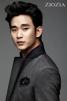 Kim Soo-hyeon-I (김수현) - Picture @ HanCinema :: The Korean Movie and Drama Database