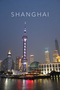 8 things to do in Shanghai