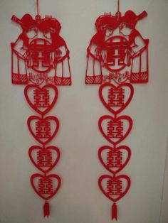 Oem.brand New Design.instock .overstock Happy Wedding Wedding Supplies Flannel Bridal Decoration Ornaments Poetic Couplet Photo, Detailed about Oem.brand New Design.instock .overstock Happy Wedding Wedding Supplies Flannel Bridal Decoration Ornaments Poetic Couplet Picture on http://Alibaba.com.