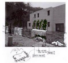 진천 개인주택 정원 계획