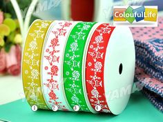 3 yards 1 inch 1'' 25mm grosgrain ribbon Merry by ColourfulLife, $3.25