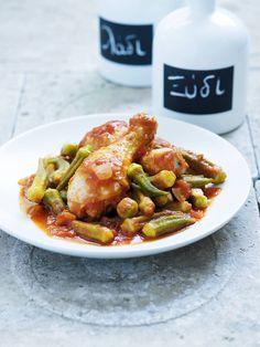 Κοτόπουλο με μπάμιες. Greek Chicken & Okra