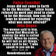 The woman saith unto him, I know that Messias cometh, which is called Christ: when he is come, he will tell us all things. Jesus saith unto her, I that speak unto thee am he.