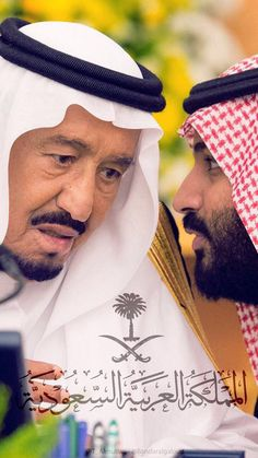 19 Best Saudi Images National Day Saudi Ksa Saudi Arabia King
