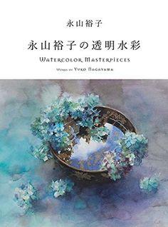 永山裕子の透明水彩 Watercolor Masterpieces : Works of Yuko Nagayam... http://www.amazon.co.jp/dp/4766128362/ref=cm_sw_r_pi_dp_cOUqxb0DGR640