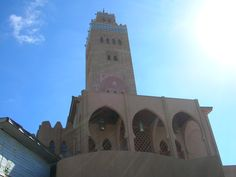 Mosque in Coquimbo, Capital of the IVth Region of Coquimbo, Chile