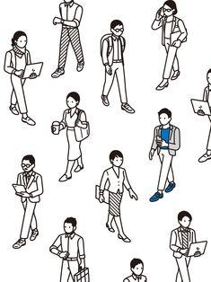 Illustration Story, People Illustration, Business Illustration, Character Illustration, Graphic Design Illustration, Digital Illustration, To Do App, Simple Line Drawings, Mascot Design