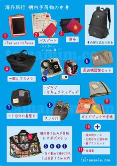 Packing List For Travel, Packing Tips, Travel Bags, Iphone T, Oregon Travel, Airport Style, Airport Fashion, Scrapbook Designs, Travel Essentials