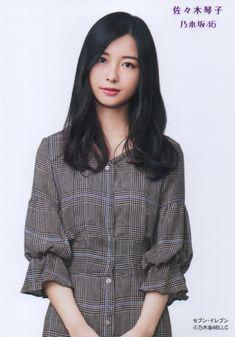 日々是遊楽 Girl Photos, Actor Model, Cute Japanese Girl, Japanese Models, Japan Girl, Asian Beauty, Beautiful, Idol, Ruffle Blouse