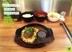 Today's Photo From Fukuoka #Today_Photo with Jin Air #jinair #Fukuoka #진에어 #후쿠오카 #일본 #함바그 #후쿠오카함바그 #냠냠춉춉 #20171127 #맛있게진에어 #재미있게진에어 #재미있게지내요