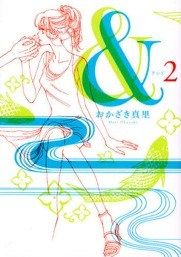 Shoujo, Manga Anime, Jewelry, Jewlery, Jewerly, Schmuck, Jewels, Jewelery, Fine Jewelry