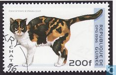 Postage Stamps - Guinea - Cat