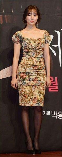 Yoon Eun Hye - I Miss You