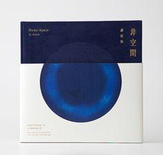https://www.behance.net/gallery/22419319/_ subtle and elegant japanese book design. found on behance