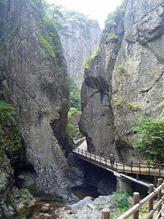 "HERES AN ""OUT OF COUNTRY PARK"" JUWANGSAN NATIONAL PARK IN KOREA ! FIND IT AT en.wikipedia.org"