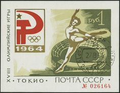 Olympic sommer games souvenir sheet 1964, with red Nummerneindruck in the margin of sheet, fresh colors, used, faultless. A nice souvenir sheet! Michel 400,- Euro.    Dealer  Gert Müller Auctions    Auction  Minimum Bid:  130.00EUR