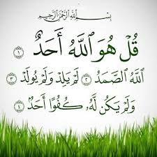 سورة الاخلاص Google Zoeken Quran Verses Quran Life