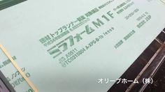 ミラフォームM1F 30ミリ
