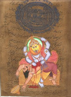 Narasimha Vishnu Avatar Artwork Handmade Hindu Deity Indian Religion Painting