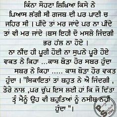 Punjabi quotes Gurbani Quotes, Daily Motivational Quotes, Hope Quotes, Sikh Quotes, Real Quotes, Attitude Quotes, Truth Quotes, Hindi Quotes, Words Quotes