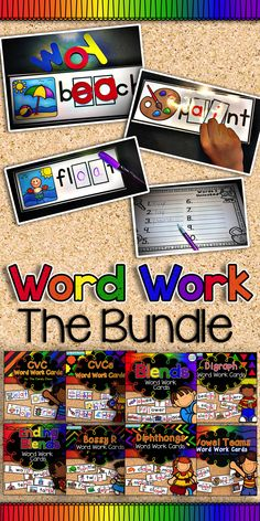 Word work fun that is sure to last all year! Use magnetic letters, included letter tiles or your own letter tiles, dry erase markers, and whatever else sparks your imagination for adding letters (play dough, Wikki Stix, etc.). Includes recording sheets for extra writing practice and to make sure they are on task. This mega bundle includes short vowels (CVC words), long vowels (CVCe words), blends, digraphs, ending blends, bossy r (r-controlled vowels), diphthongs, and vowel teams. $