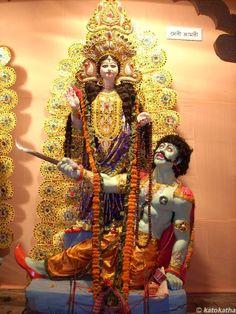 Brahmari Devi