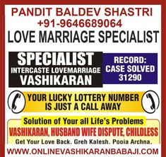 9646689064 Get Solution for All Problems? just one call can change your life Lottery Numbers, Life Problems, Love And Marriage, You Got This, Its Ok