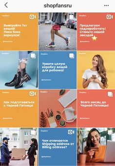 Instagram Feed Layout, Feeds Instagram, Instagram Banner, Instagram Grid, Instagram Frame, Instagram Design, Social Media Art, Social Media Design, Instagram Advertising