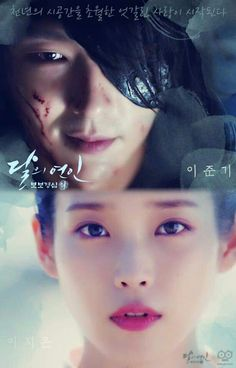 IU MoonLovers ScarletHeartRyeo Recently obsession! Fav couple