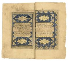 A LARGE OTTOMAN QUR'AN TURKEY, CIRCA 1500