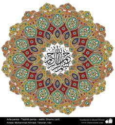 Arte islámico – Tazhib persa – estilo Shams (sol) | Galería de Arte Islámico y Fotografía