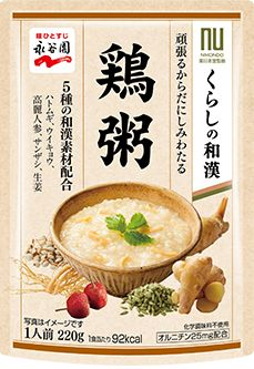 くらしの和漢 鶏粥  素敵なパッケージ! Food Branding, Food Packaging Design, Packaging Design Inspiration, Japanese Packaging, Cafe Menu, Shop Front Design, Wine And Spirits, Simple House, Sweets