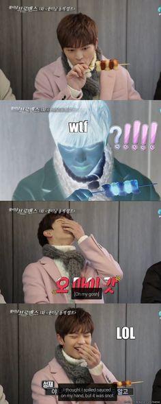 lmao yook sungjae