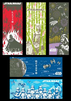 Star Wars Japanese Wall Scroll Prints