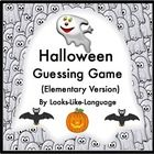 Looks-Like-Language has a fun new game!  Students try to get 3 in a row after guessing which Halloween picture is being described. Use also as task...