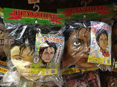 12 Crazy Things to buy at Don Quijote Discount Cosplay Store in Tokyo