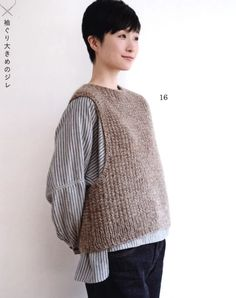Knitting Designs, Knitting Patterns, Knitting Books, How To Start Knitting, Japanese Patterns, Colorful Socks, Long Scarf, Knitwear, Knit Crochet