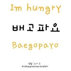 #learnkorean #hangul