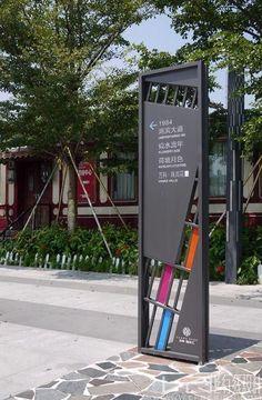 Element Signage, Signage Şubat2015, Parking Signage, Signage Exterior, Signage Iain, Cool Signage, Entrance Signage, Event Signage, Outdoor Signage