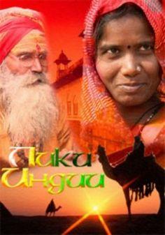 Лики Индии — Faces of India (2011)