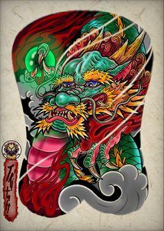 Dragon Tattoo Full Back, Dragon Tattoo Art, Full Back Tattoos, Dragon Tattoo Designs, Japanese Tattoo Words, Japanese Tattoo Designs, Back Piece Tattoo, Chest Piece Tattoos, Tattoo Asian