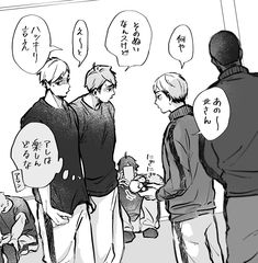 Kuroo, Kenma, Kageyama, Haikyuu Meme, Haikyuu Manga, Haikyuu Wallpaper, Cute Anime Wallpaper, Miya Atsumu, Volleyball Anime