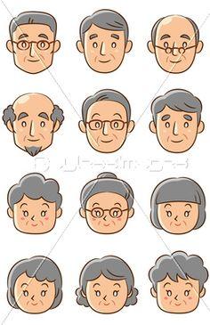 老人 顔 バリエーション Old People Cartoon, Old Man Cartoon, Easy Doodles Drawings, Cartoon Drawings, Illustration Girl, Character Illustration, Doodle People, First Grade Art, Family Drawing