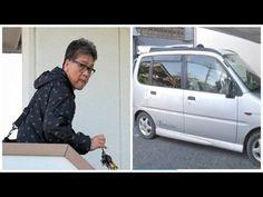 Tin 24H TV - Nghi phạm s.á.t hại bé gái Việt ở Nhật về nhà lúc nửa đêm n...