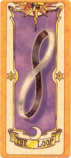 This is The Loop Clow Card from the Card Captor Sakura anime and manga series by CLAMP