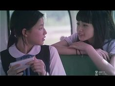 [CF] Nana Komatsu and Anna Ishii