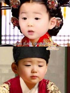 Mingukie the Drama Queen Superman Cast, Superman Kids, Song Il Gook, Triplet Babies, Song Triplets, Miss You Guys, Korean Shows, Celebrity Dads, Little People