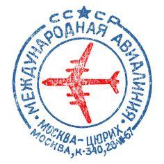 #Vintage #USSR