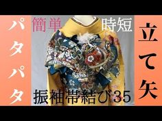 Graphic Sweatshirt, Sweatshirts, Blouse, Sweaters, Tops, Youtube, Women, Fashion, Kimonos