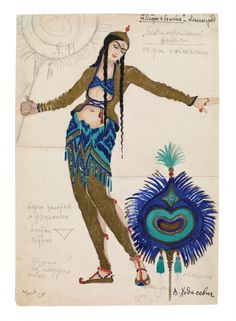 """Attributed to Valentina Khodasevich, 14 Wives with Feathered Fans"""" Gouache and gold-bronze paint over pencil on drawing paper. Opera and ballet - Leningrad / Fountain by Bakshi Serai / 14 wives with fans"""", Online Katalog, Berlin, Female Dancers, Fancy Costumes, Theatre Costumes, Russian Art, Costume Design, Illustration Art, Illustrations"""